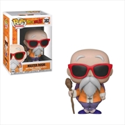 Dragon Ball Z - Master Roshi with Staff Pop! Vinyl