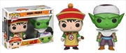 Dragon Ball Z - Gohan & Piccolo US Exclusive Pop! Vinyl 2-Pack Vinyl