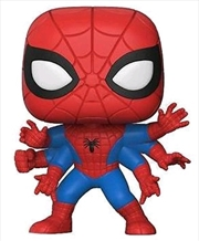 Spider-Man - Six Arm Spider-Man US Exclusive Pop! Vinyl | Pop Vinyl