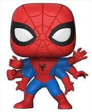 Spider-Man - Six Arm Spider-Man US Exclusive Pop! Vinyl