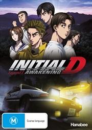 Initial D Legend 1 - Awakening | DVD