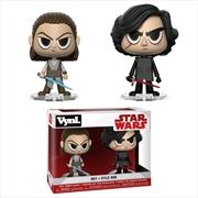 Star Wars - Rey & Kylo Ren Vynl | Merchandise