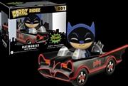 Batman (1966) - Batmobile Dorbz Ridez | Pop Vinyl