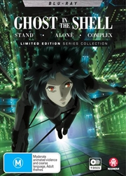 Ghost In The Shell - Stand Alone Complex - Limited Edition | Complete Series - + Solid State Society