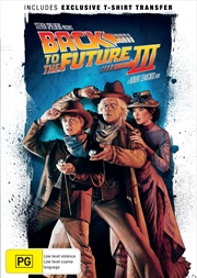 Back To The Future 3 - Sanity Exclusive