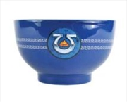 Ultramarines Bowl