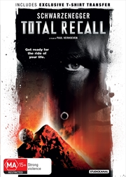 Total Recall - Sanity Exclusive