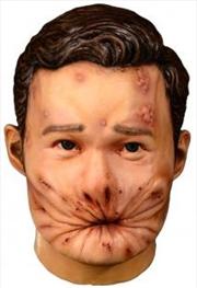 Arse Face Mask Full Head | Apparel