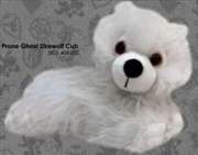 Ghost Direwolf Cub Prone | Toy