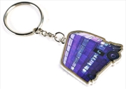 Harry Potter - Knight Bus Keyring | Accessories
