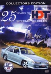 25 Years of HDT Special Vehicles: 1980-1988 Collectors Edition | DVD