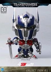 "Transformers 5: The Last Knight - Optimus Prime 4"" Metal Figure | Merchandise"
