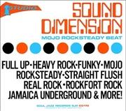 Mojo Rocksteady Beat | Vinyl