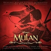 Songs From Mulan- Limited Edition Picture Vinyl