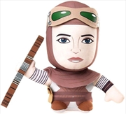 "Star Wars - Rey 12"" Deformed Plush 