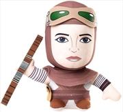 "Star Wars - Rey 12"" Deformed Plush"
