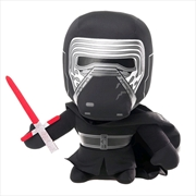 "Star Wars - Kylo Ren 12"" Deformed Plush 