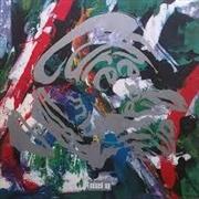 Mixed Up | Vinyl