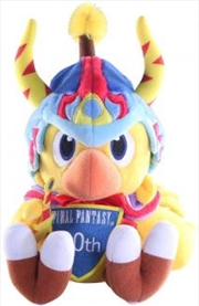 Final Fantasy - Chocobo 30th Anniversary Plush | Toy