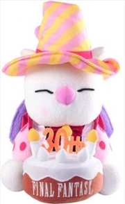 Final Fantasy - Moogle 30th Anniversary Plush | Toy