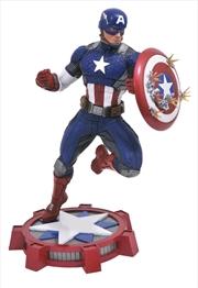 Captain America - Captain America Marvel Now PVC Diorama | Merchandise