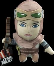 Star Wars - Rey Episode VII The Force Awakens Deformed Plush