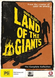 Land Of The Giants - Limited Edition | Complete Series