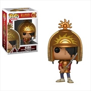 Kubo and the Two Strings - Kubo in Armor Pop! Vinyl