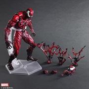 Spider-Man - Venom Play Arts Action Figure