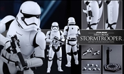 """Star Wars - First Order Stormtrooper Episode VII The Force Awakens 12"""" 1:6 Scale Action Figure 
