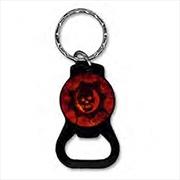 Gears of War 3 - Vein Omen Keychain Opener | Merchandise