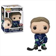 NHL: Canucks - Brock Boeser Pop! Vinyl
