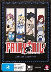 Fairy Tail - Limited Edition   Complete Series