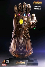 Avengers 3: Infinity War - Infinity Gauntlet Prop Replica | Collectable
