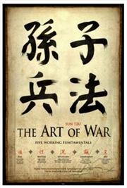 Art Of War Maxi Poster | Merchandise