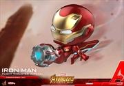Avengers 3: Infinity War - Iron Man Mark L Flight Thruster Cosbaby