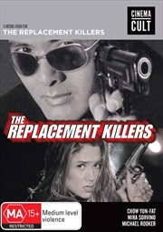 Replacement Killers, The | DVD