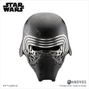 Star Wars - Kylo Ren Helmet