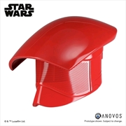 Star Wars - Elite Praetorian Guard Helmet