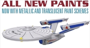 Star Trek - Attack Wing Wave 31 USS Enterprise Expansion Pack | Merchandise