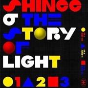 Story Of Light Epilogue