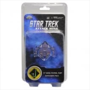 Star Trek - Attack Wing Wave 1 5th Wing Patrol Ship Expansion Pack | Merchandise