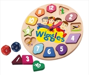 Wooden Clock - The Wiggles