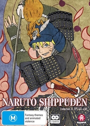 Naruto Shippuden - Collection 35 - Eps 445-458 | DVD