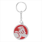 Holden Red Lion Key Ring