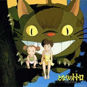 My Neighbor Totoro - Sound Book