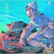 Nausicaa Of The Valley Of The Wind - Image Album Of The Bird | Vinyl
