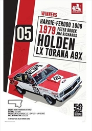 Holden - 1979 Bathurst Winner | Merchandise