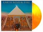 All N All - Limited Edition Orange / Yellow Vinyl