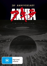 Akira - 30th Anniversary Edition - Limited Edition | Blu-ray + DVD